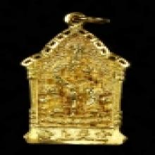 เหรียญ เจ้าพ่อเสือ รุ่น3 ทองคำ
