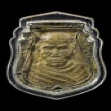 เหรียญหล่อหน้าเสือ หลวงพ่อน้อย รุ่นแรกปี2497