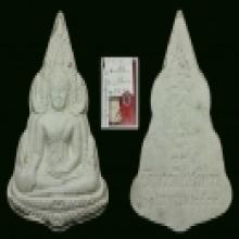 พระพุทธชินราช ญสส. สมเด็จญาณ วัดบวรฯ(รางวัลที่ ๑)