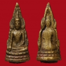 ชินราชอินโดจีน 85 ก้นอกเลานูน หน้าเสาร์ห้า