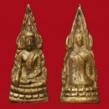ชินราชอินโดจีน 85 ก้นตอกโค้ดอกเลา