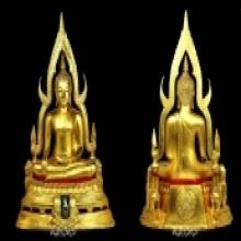 พระพุทธชินราช จปร. ปี2519หน้าตัก5.9
