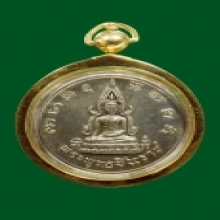 พระพุทธชินราชพิธีจักรพรรดิ์ ปี15 พิษณุโลก