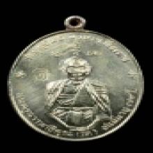 เหรียญเลื่อนสมณศักดิ์(ฟ้าผ่า) ครูบาอินโต วัดบุญยืน พะเยา