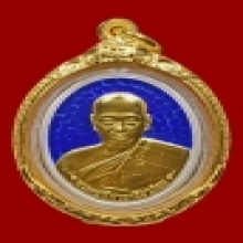 เหรียญ ฟา ต้า ไฉ (รวยแน่นแน่น) พระมหาสุรศักดิ์ วัดประดู่