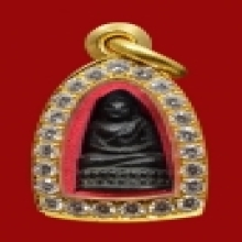 พระชัยวัฒน์ ปี ๒๔๗๙ (รองแชมป์สามพราน ๒๕๕๙)