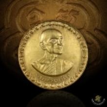 เหรียญโภคพทรัพย์พิมพ์ใหญ่ เนื้อนวโลหะกะไหล่ทองเดิม ๆ เลยครับ