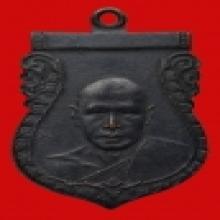 เหรียญหลวงพ่อเงิน ปี2500