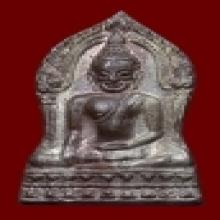 พระพุทธชินราช เสมา 2515