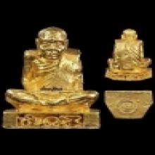 รูปหล่อลอยองค์อาจารย์นำชินวโรรุ่นแรกปี2519เนื้อทองคำ