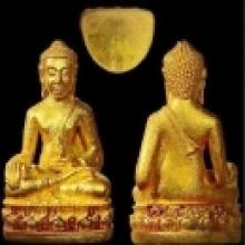 พระกริ่งทักษิณ ชินวโรรุ่นแรกปี2519เนื้อพิเศษวัดดอนศาลา