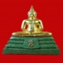 พระบูชาหลวงพ่อโสธร เนื้อทองคำ กาญจนาภิเษก ปี ๓๙