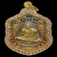 เสมา8รอบ เนื้อเงินหน้าทองคำ ลงยา2สี(องค์ที่ 2)