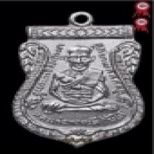 เหรียญหลวงพ่อทวดรุ่น3 พิมพ์ลงยา 2แชมป์ครับ