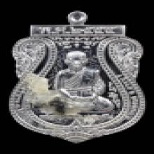 เหรียญยันต์จารมือรุ่นแรก พระครูปลัดปิฎกวัฒน์ (วิชัย)