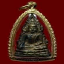 ชินราชอินโดจีน พิมพ์ สังฆาฏิยาว พิมพ์ C