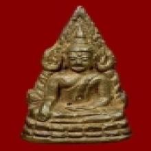 ชินราชอินโดจีน พิมพ์ สังฆาฏิสั้น หน้า เสาร์ห้า