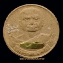 พระผงตะกรุดทองคำรุ่นแรก มีเส้นเกศา เลข ๑ และ ๑๑