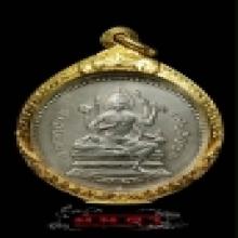 เหรียญจักรเพชร วัดดอนยานนาวา รุ่นแรก ปี2508