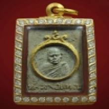 พระผงรูปเหมือนรุ่นแรก หลวงปู่แหวน สุจิณโณ ปี ๒๕๑๕