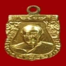 เสมาเล็ก07 เนื้ออัลปาก้าหน้าทองคำ หลวงพ่อเงิน วัดดอนยายหอม