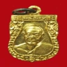 เสมาเล็ก07 เนื้อทองแดงหน้ากากทองคำ หลวงพ่อเงิน วัดดอนยายหอม