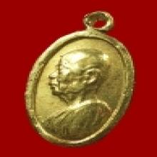 เหรียญเม็ดแตงขอบใหญ่ เนื้อเงินหน้าทองคำ หลวงพ่อเงิน