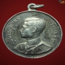 เหรียญพระราชทาน2493 บล๊อกลึก