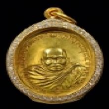 อาจารย์นำรุ่นแรก ทองคำ