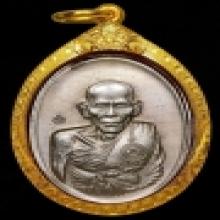 เหรียญหลวงพ่อเอีย รุ่นสันติบาล