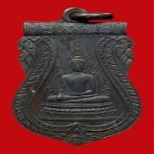 เหรียญหลวงพ่อวัดสระเกศ ปี 2472