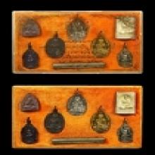 เหรียญนักกล้าม หลวงพ่อมุม กล่องชุด ๙๙๙(กรรมการ)ปี17
