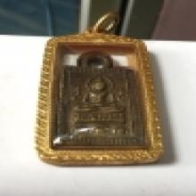 เหรียญหล่อหลวงปู่ศุข บัวเล็บช้างข้างอุ หลังยันต์
