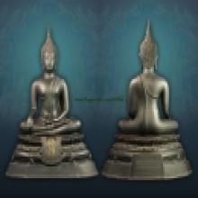 พระบูชา ภปร9