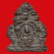 พระซุ้มระฆัง กรุวัดพระศรีมหาธาตุ  สุพรรณบุรี