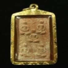 พระ ล.พ.เงิน บางคลาน พิมพ์พระเจ้าห้าพระองค์