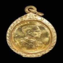 เหรียญปัจจภาคี หลัง ลพ โสธร เนื้อทองคำ พิมพ์ใหญ่