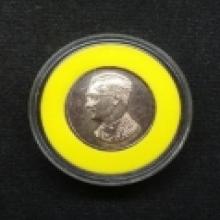 เหรียญคุ้มเกล้า พิมพ์ใหญ่ เนื้อเงิน