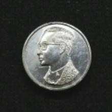เหรียญคุ้มเกล้า พิมพ์เล็ก เนื้อเงิน