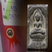 องค์ดารา หลวงปู่ศุขประภามณฑลข้างเรียบ วัดปากคลองมะขามเฒ่า