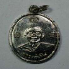 เหรียญผูกพัธสีมา หลวงปู่ทิม