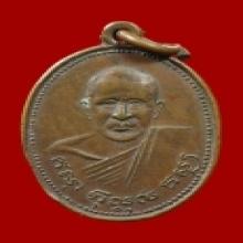 เหรียญหลวงพ่อบ่าว วัดเชิงกระ ปี 2497