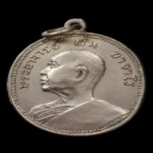 เหรียญอาจารย์ฝั้นรุ่น๙ เนื้ออัลปาก้า สวยมากหายากสุดๆ