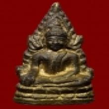 ชินราชอินโดจีน พิมพ์ ต้อ บัวขีด