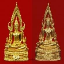 พระกริ่งพระพุทธชินราช  เนื้อทองคำ