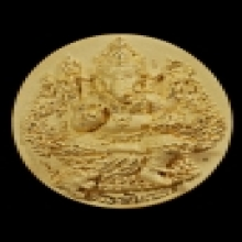 เหรียญพระพิฆเนศวัดรัตรนารามปี2556เนื้อทองคำ