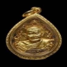 หลวงปู่แหวน ผ้าป่าลอนดอน เนื้อทองคำ