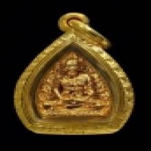 หลวงพ่อเอีย วัดบ้านด่าน ใบโพธิ์ ทองคำ ปี 2518