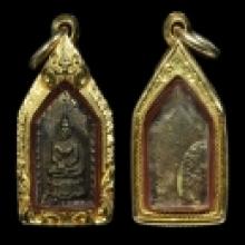 เหรียญหล่อพระพุทธมังคโล วัดอนงค์