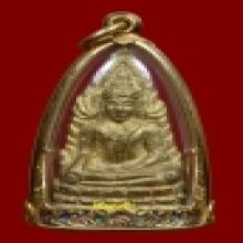 พระพุทธชินราช อินโดจีน ต้อบัวขีด โค๊ตชัด สวยดั่งแรกสร้าง